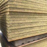 如何防止岩棉复合板的雨水腐蚀?